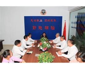 公司领导开会