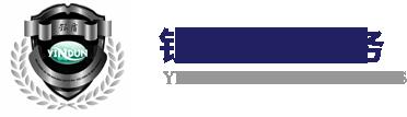 内蒙古银盾小蝌蚪视频xkdsp下载服务有限责任公司